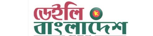 Daily Bangladesh