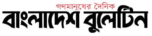 BD Bulletin