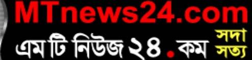 MT News24