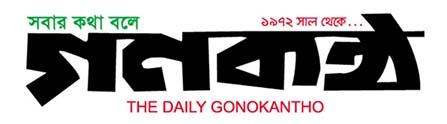 GonoKantho