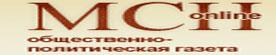 Moya Stolitsa Novosti