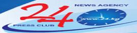 24.kg News Agency