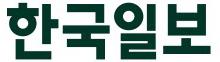 Hankookilbo News