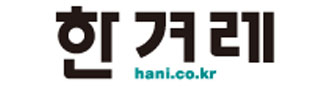 Hankyoreh