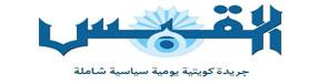 Al Qabas