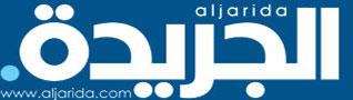Al-Jarida