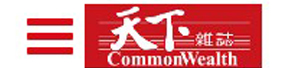 Common Wealth Mag