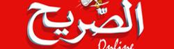 Assarih News