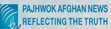 The pajhwok news
