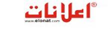 Elonat Magazine