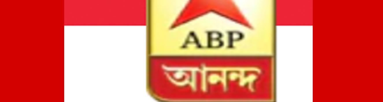 ABP Bangla