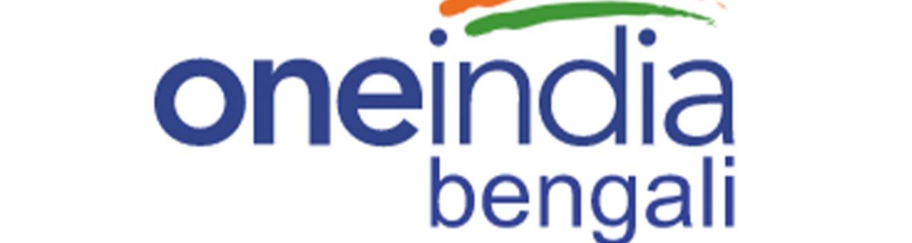 One India Bangla