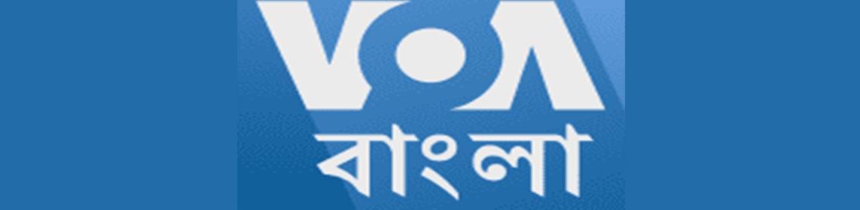VOA Bangla