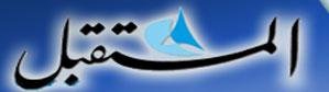 Al-Mustaqbal
