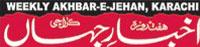 Akhabar E Jahan