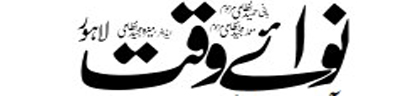 Daily Nawaiwaqt