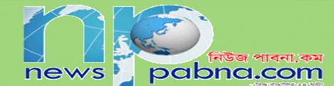 NewsPabna