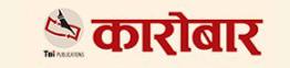 Daily Karobar