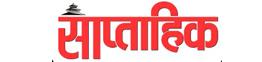 Saptahik Magazine