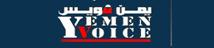 Yemen Voice