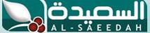 Al Saeedah