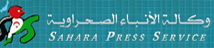 Sahara Press Services