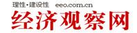 Economic Observer