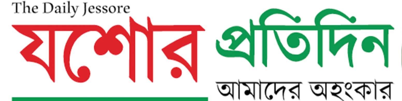 Jessore Pratidin