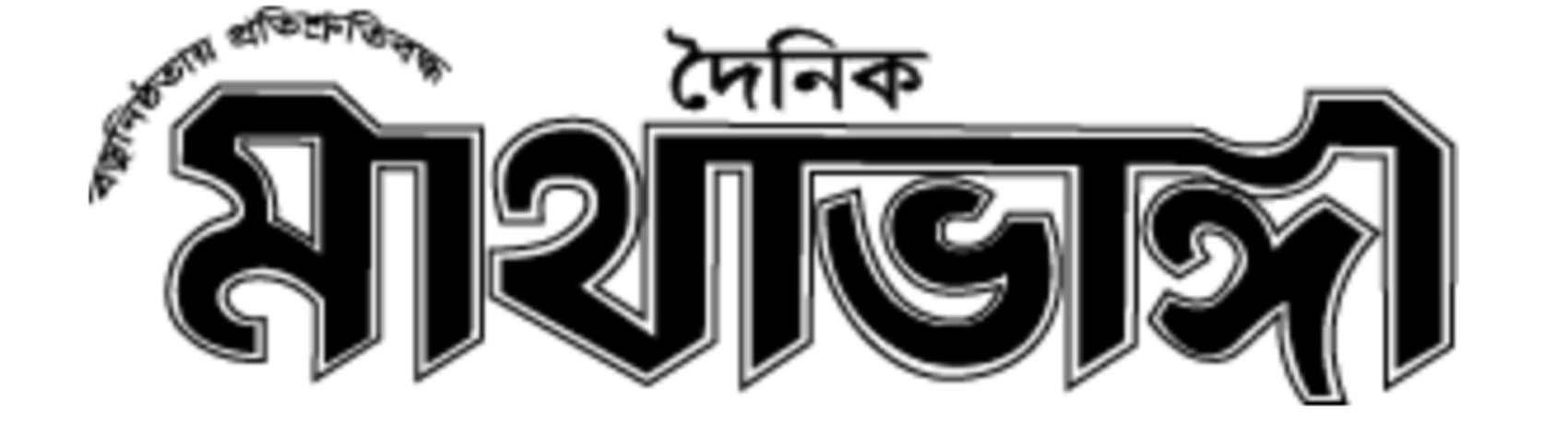 Daily Mathabhanga