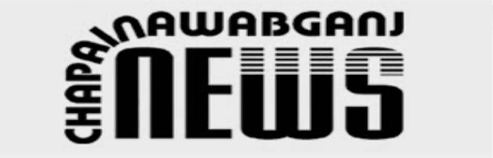 Chapainawabganj News