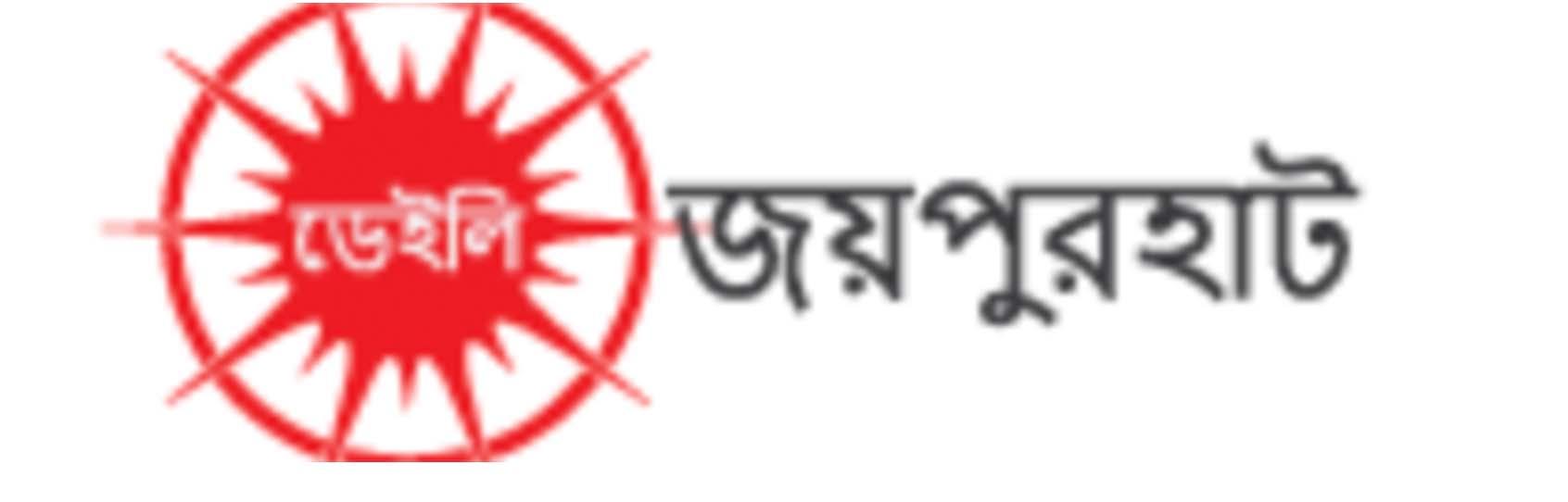 Daily Joypurhat
