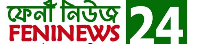 Feni News 24