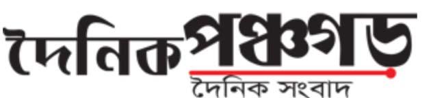 Dainik Panchagarh