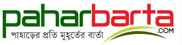 PaharBarta