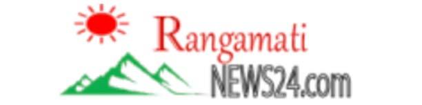 Rangamati News24