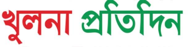 Khulna Pratidin