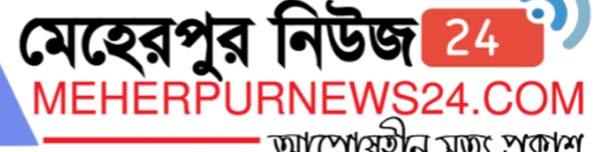 Mherepur News24