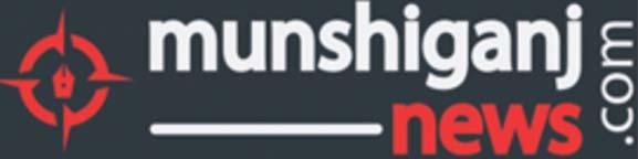 Munshiganj News