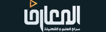 Al Maaref