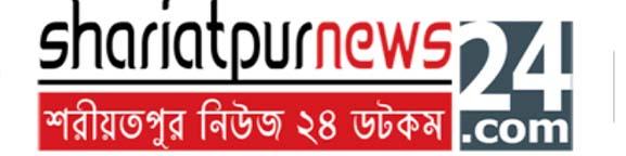 Shariatpur News24