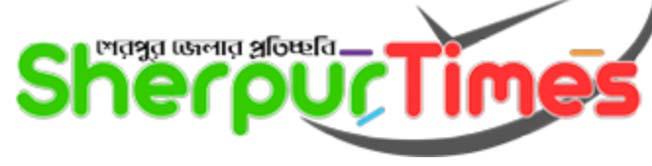 Sherpur Times