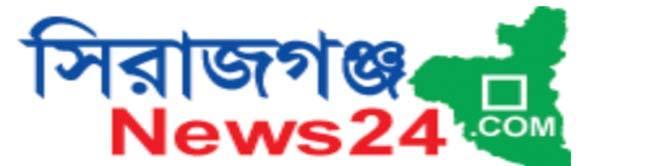Sirajganj News24