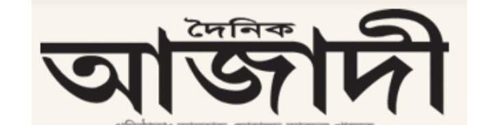 Dainik Azadi