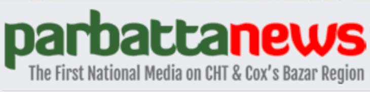 Parbatta News