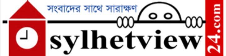 Sylhet View24