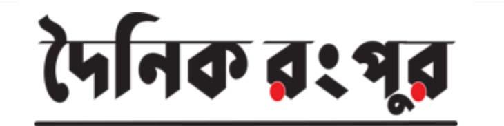 Dainik Rangpur