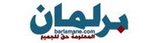 Barlamane News