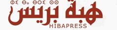 Hiba Press