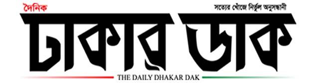 Dhakar