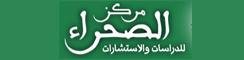 Essahraa News